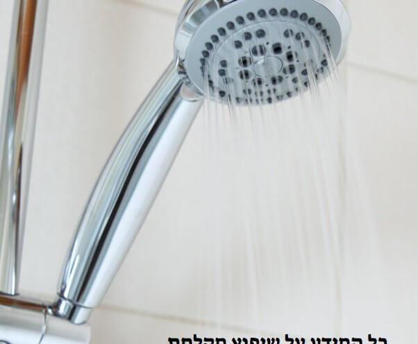 כל המידע על שיפוץ מקלחת